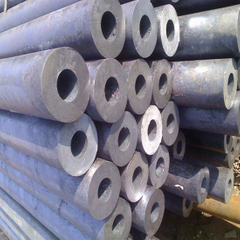 Chinese Machine and Boiler Use Carbon Seamless Steel Tube