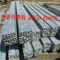 Hot DIP Galvanized Channel Steel